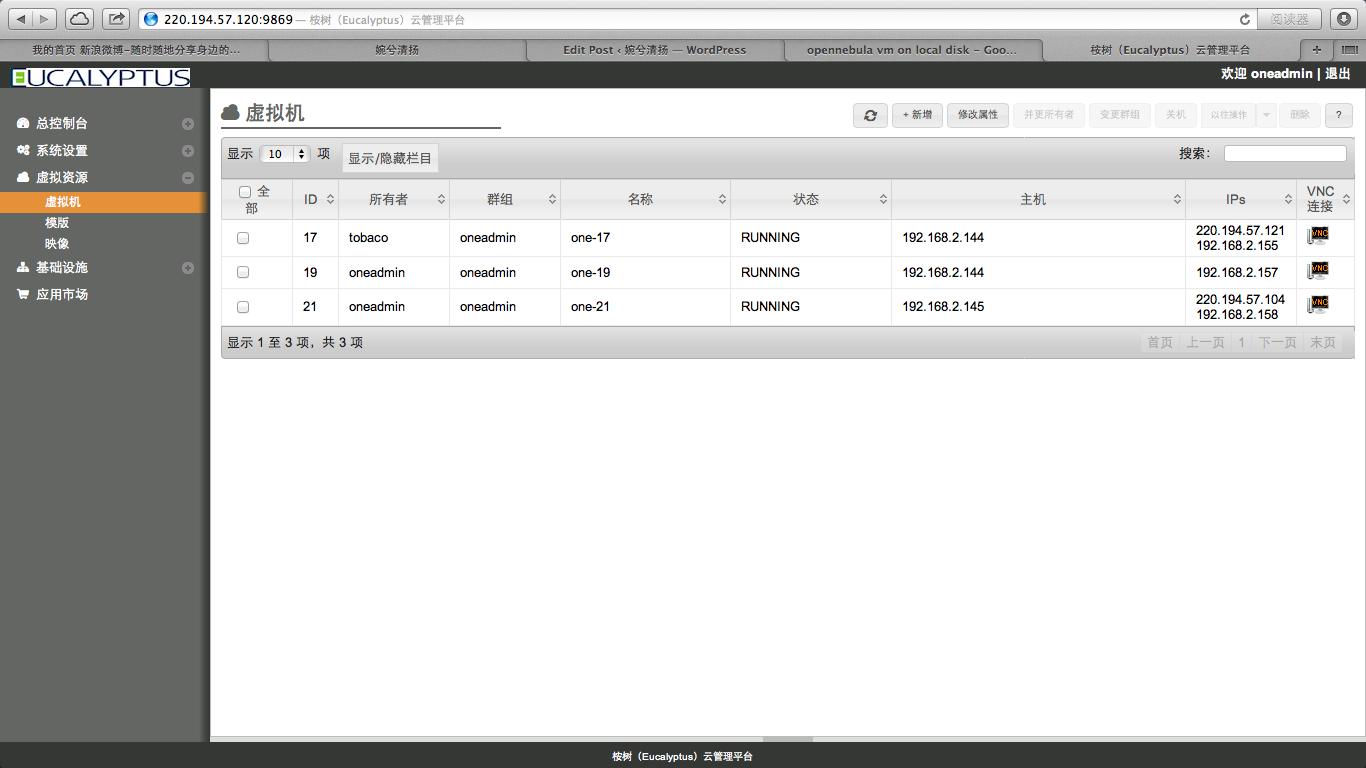 屏幕快照 2012-12-21 下午10.01.53