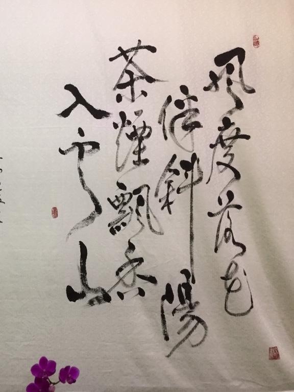Taibei_03