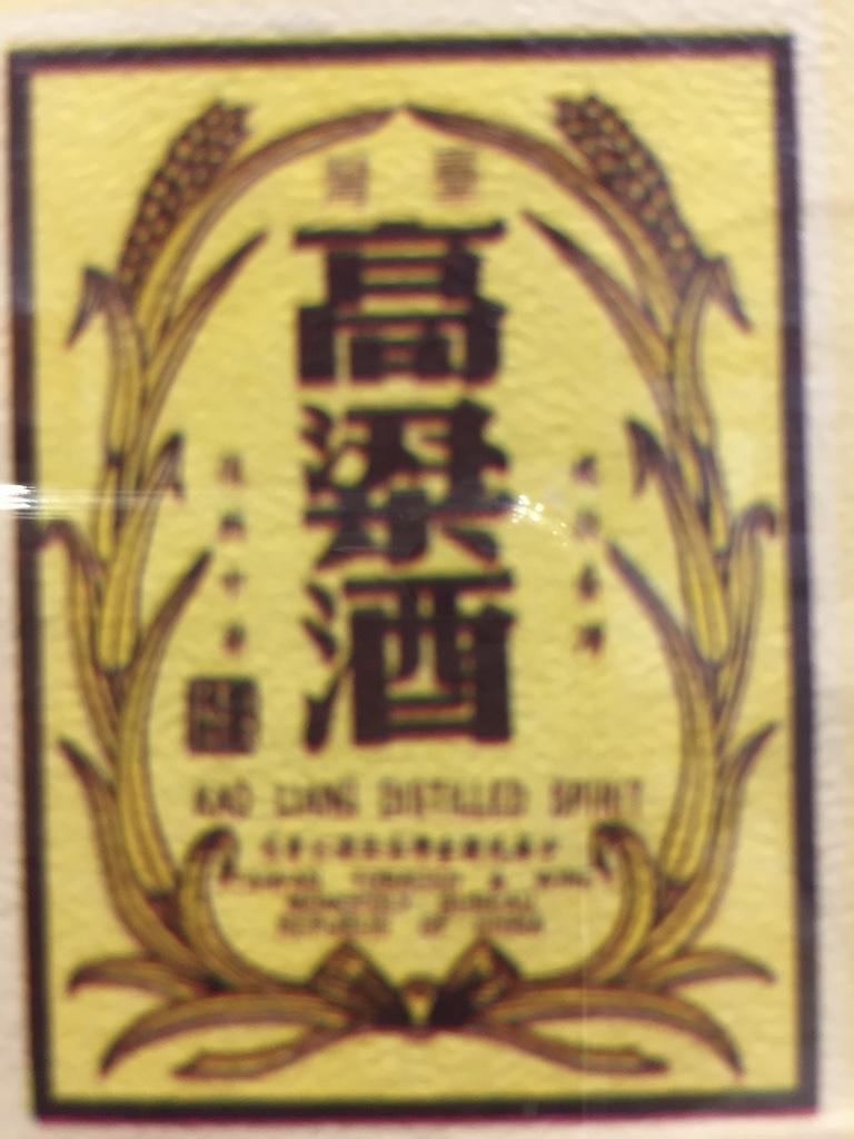 Taibei_05