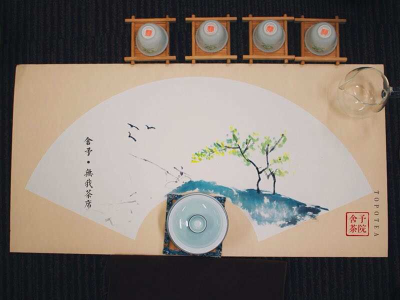 Wuwo02